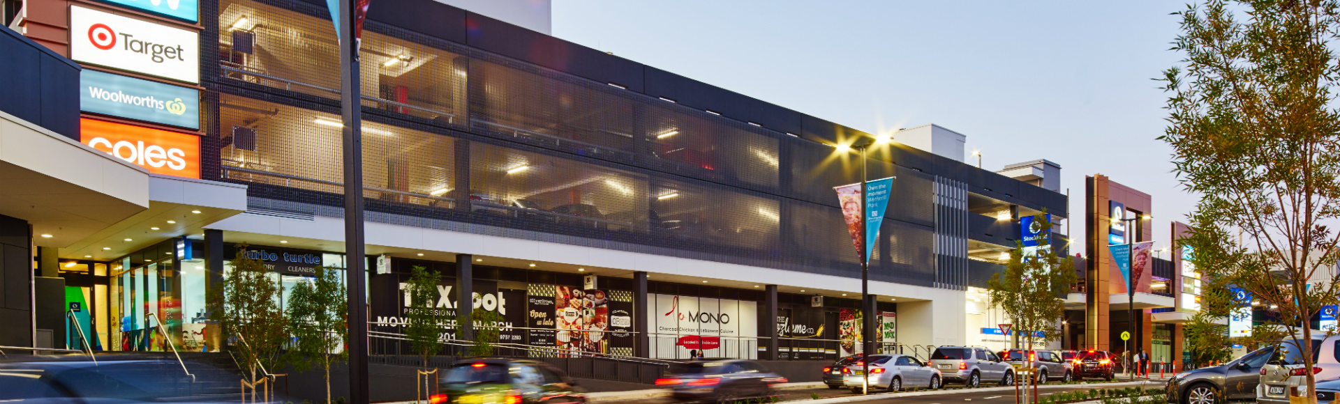 Wetherill Park Exterior Image of Main Entrance and Carpark  1920x580px