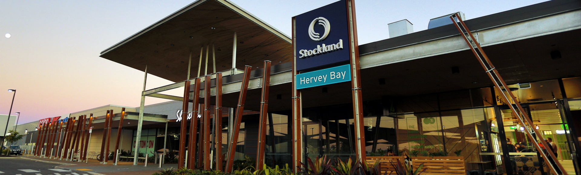 Hervey Bay Shopping Centre Main Entrance 1920x580px