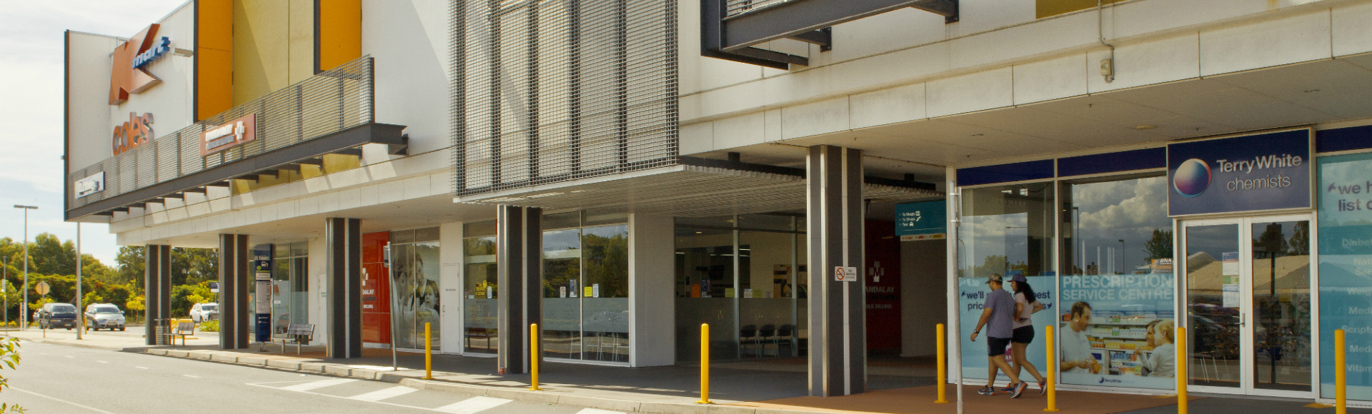 Rockhampton Shopping Centre Entry 1920x580